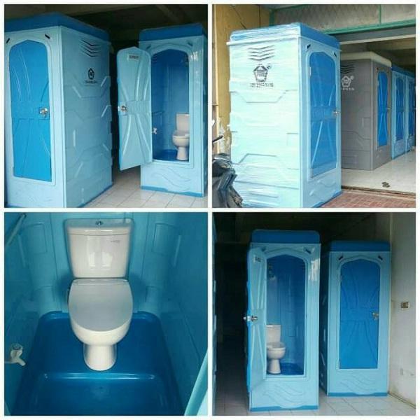 Harga Toilet Portable Fasilitas Lengkap Harga Bersahabat